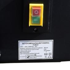 Бетономешалка 140 л Minsk Electro CM420