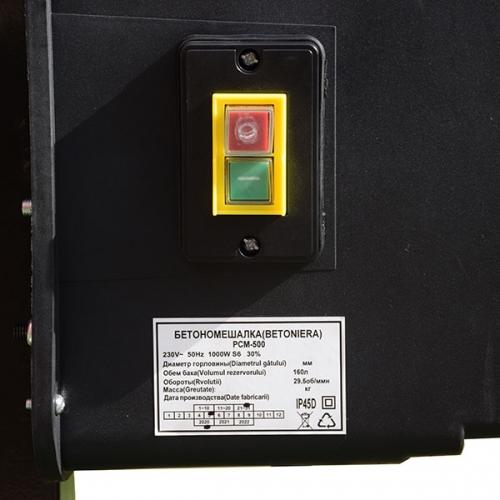 Бетономешалка 160 л Minsk Electro CM500
