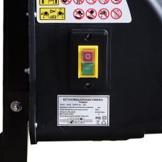 Бетономешалка 195 л Minsk Electro CM650