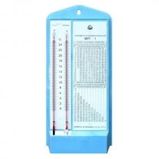 Гигрометр психрометрический ВИТ-1 (сертификат)