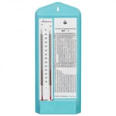 Гигрометр психрометрический ВИТ-2 (сертификат)