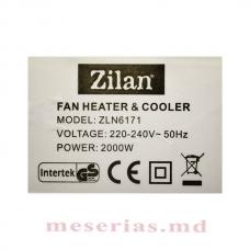 Воздушный обогреватель Zilan ZLN-6171