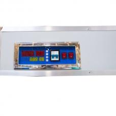 Инкубатор MS-2112 NEW