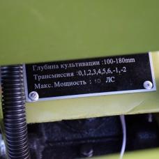 Мотоблок 10 л.с. Волынь M101E дизель+стартер