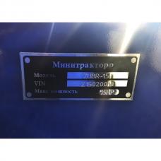 Минитрактор 15 л.с. Zubr, дизель