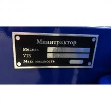 Минитрактор 23 л.с. Zubr 18T