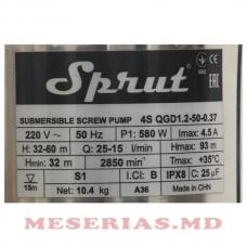 Насос SPRUT 4 SQGD 1,2-50-0.37