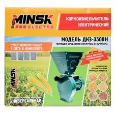 Зернодробилка 3.5 кВт Minsk Electro ДКЗ 3500