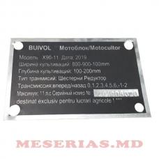 Мотоблок 11 л.с. Буйвол X90-11 дизель+стартер