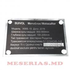 Мотоблок 15 л.с. Буйвол X90E-15 дизель+стартер