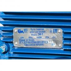 Культиватор электрический 1.6 кВт Полтава ЭК-1