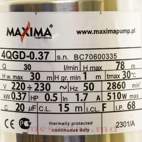 Насос Maxima 4QGD-0.37