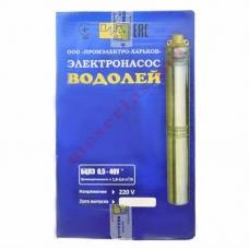 Насос Водолей БЦПЭ 0,5-40 У