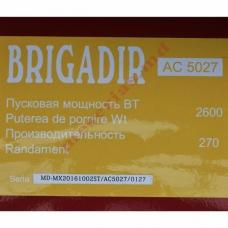 Компрессор Бригадир AC50-27