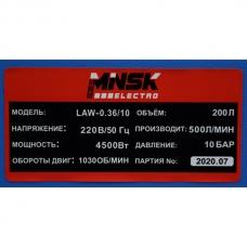 Компрессор 200л 4.5кВт Minsk Electro LAW-036/10 220В