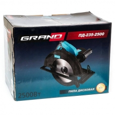 Пила дисковая 2.5 кВт Grand ПД-235-2500