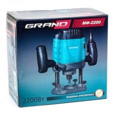 Фрезер электрический 2,2 кВт Grand МФ-2200