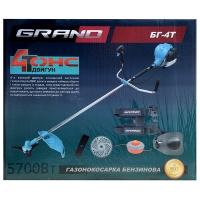 Мотокоса Grand БГ 4Т