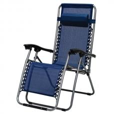 Кресло Messina Синий