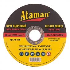 Диск отрезной по металлу 125x1.0x22.23мм Ataman 1411