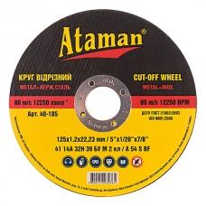Диск отрезной по металлу 125x1.2x22.23мм Ataman 1412