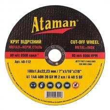 Диск отрезной по металлу 180x1.6x22.23мм Ataman 1414