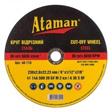 Диск отрезной по металлу 230x2.0x22.23мм Ataman 1415