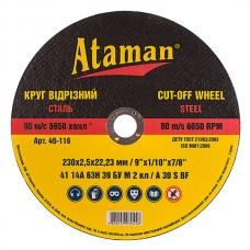 Диск отрезной по металлу 230x2.5x22.23мм Ataman 1416