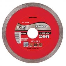 Алмазный диск плитка 125x22.2мм Raider 162106