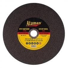 Диск отрезной по металлу 355x3.5x25.4мм Ataman 1958