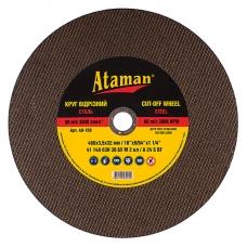 Диск отрезной по металлу 400x3.5x32.0мм Ataman 1959