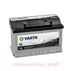 Аккумулятор 12V 70AH 640A Varta Black Dynamic 570 144 064