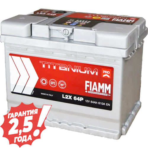 Аккумулятор 12 V 60AH 610A Fiamm Titanium Pro