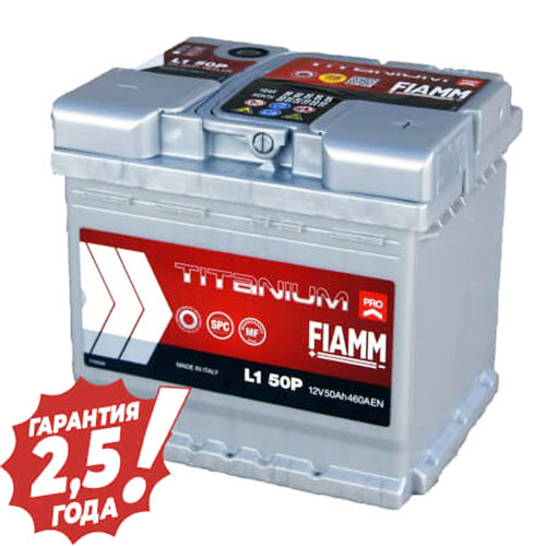 Аккумулятор 12 V 50AH 460A Fiamm Titanium Pro