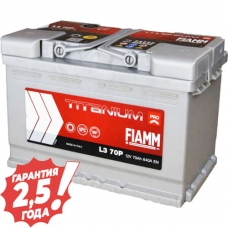 Аккумулятор 12 V 70AH 640A Fiamm Titanium Pro
