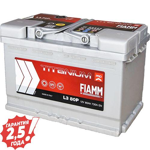 Аккумулятор 12 V 80AH 730A Fiamm Titanium Pro
