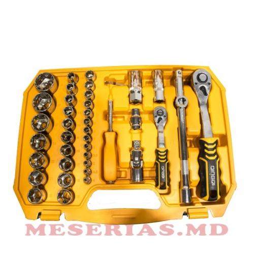 Набор инструментов Dingqi 96 pcs