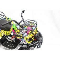 Motocicletă electrică pentru copii Atv-Electric Multicolor