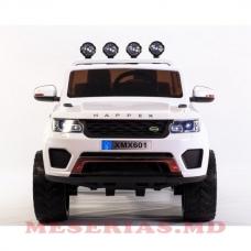 Electromobil pentru copii Happer Special alb