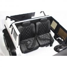 Mașină electrică pentru copii Mercedes-Benz G-Klass 4X6 White