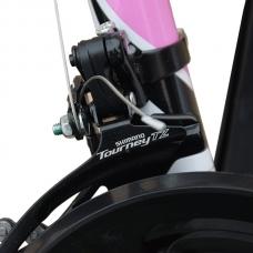 """Велосипед 24 скорости, 26"""" Summa Белый/Розовый"""