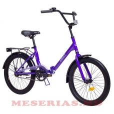 "Bicicleta 20"" Aist Smart 1.1"