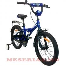 "Bicicleta 14"" Aist Stitch"