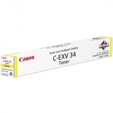 Тонер Canon C-EXV31 Yellow