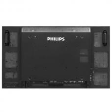 "Телевизор Philips BDL4252EL Black, 42"""