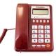 Стационарные телефоны и радиотелефоны