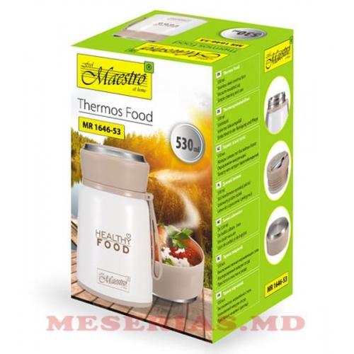 Термос пищевой MR-1646-53