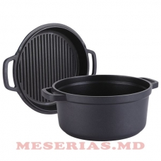 Кастрюля + сковорода гриль 20см MR-4120