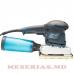 Slefuitor cu vibratie Bosch GSS 230 AVE