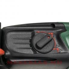 Ciocan rotopercutor Bosch PBH 2800 RE
